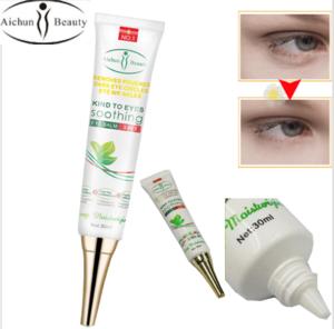 Anti-Puffiness Black Dark Circle Remover Anti-Aging Ageless Eye Cream Advanced Repair Eye Moisturizing Collagen