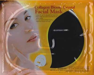 collagen crystal facial mask 24k Golden collagen crystal breast mask crystal face mask