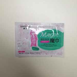 Hot sell travel lite makeup remover wet wipes