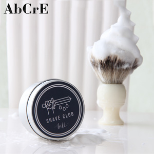 Manufacturer hot selling new design high quality shaving cream