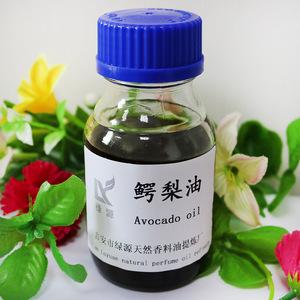 Organic Avocado Oil Bulk Refined Avocado Carrier Oil For Skin Tightening