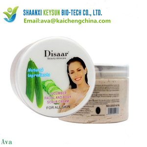 Recommend private label cosmetic beauty product skin care almond body scrub for exfoliator