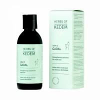 Hair Regrowth Solution - Gadal 250ml