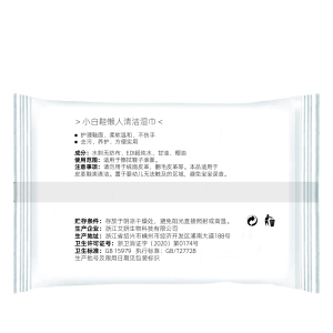 10 pcs custom sneaker cleansing Wipe Individually Wrapped Disposable Shoe Cleaning Wipes