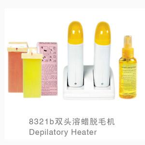 8321B portable double hand held heads strip wax,depilatory wax heater set with wax paper