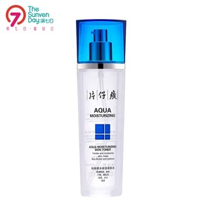 China Pien Tze Huang Best Facial Toner Skin Care Firming Toner for Face