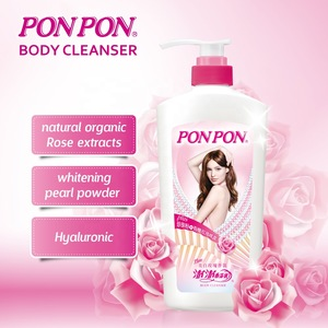 Nice Enterprise High Quality SENSITIVE SKIN PON PON Body Cleanser body wash shower gel