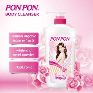 Nice Enterprise High Quality SENSITIVE SKIN PON PON Body Cleanser body wash shower gel