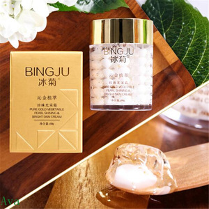 Recommend Pearl Whitening Cream Extract whitening face peal cream for women semi-finished products OEM processing