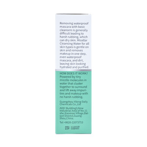 Wholesale nature Facial Deep Cleansing Makeup Remover Face Micellar Cleansing Water