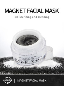 China Manufacturer Factory Makeup Cosmetic Best Selling Products  Natural for Pore Cleansing Magnet Mask Face Mask Skin Care