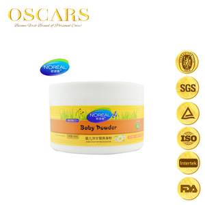 Populal White Absorb Sweat Prickly Heat Powder