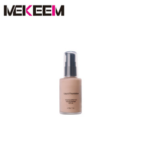 Professional Gift Face Nourish Makeup Base Foundation
