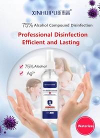 Wholesale coronavirus medical disinfectant alcohol disinfectant 75