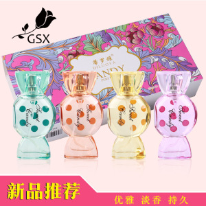 Candy-shaped perfume set smells elegant and has a lasting fragrance