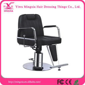 Children Salon Equipment , Hydraulic Salon Styling Chair , Red Salon Chairs