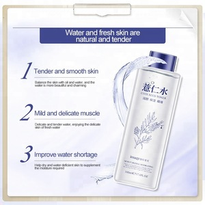 FDA GMP Images Natural Skin Beauty Essence Water Replenishing Moisture Coix Seed Extract Face Skin Care Toner