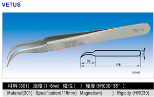 High Quality Eyelash Extension stainless steel tweezers for cosmetic manicure Vetus tweezers TS-15