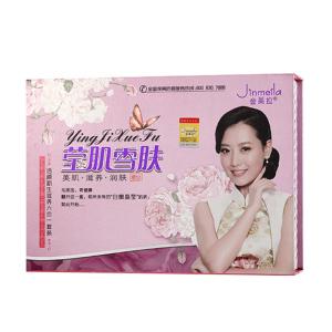 Anti aging skin care set private label skin care set whitening face cosmetics facial care set OEM ODM