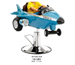 hair salon equipment for children barber chair for children HB-A404