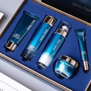 Wholesale OEM Private Llabel Korean Peptide Protein Gift Set Facial Kit Anti Aging Whitening Moisturizing Skin Care Set