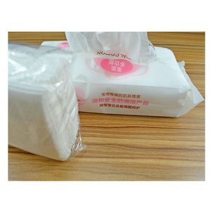 bady dry wet cleaning wipe Non Woven Fabric paper facial tissue