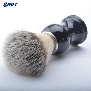 Baili own brand cream badger vegan synthetic mens shaving brush