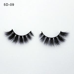 Factory production and wholesale false makeup permanent false eyelashes