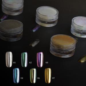 fengshangmei acrylic nail mermaid powder nail supplies mirror effect powder for nails