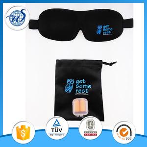 Amazon bestselling 3D sleep mask with earplugs and bag packaging