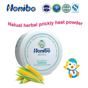 baby prickly heat powder container