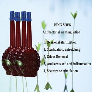 Bingshen Antiseptic best vaginal wash products feminine hygiene products organic feminine wash