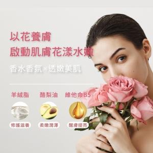 Custom private label organic skin care moisturizing cream body butter body lotion