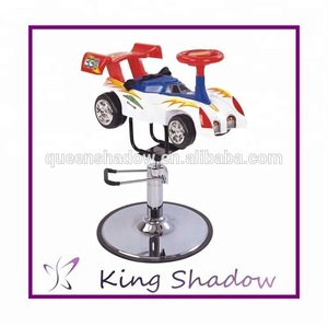 kingshadow online shopping for used hair salon equipment furniture children kids boy like barber chair car