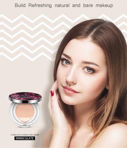 OEM/ODM cosmetics base cream waterproof makeup foundation for beauty