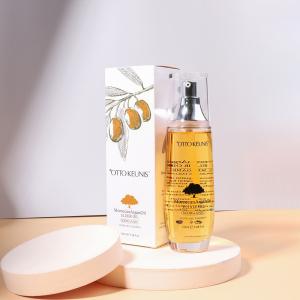Private Label Morocco Argan Oil Edge Control Hair Protein Treatment Oil Hair Oil