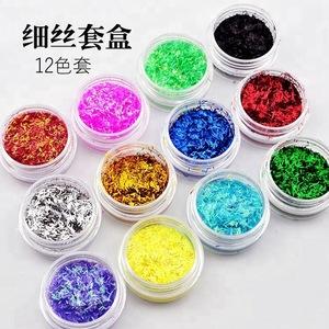 12 colors Pretty Nail Designs Laser Nail Glitter Nail Art Supplies