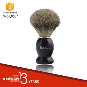 Barber Badger Shaving razor Brush