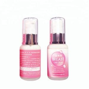 Breast Actives Enhancement Big Breast Tight Cream Acqua Gems
