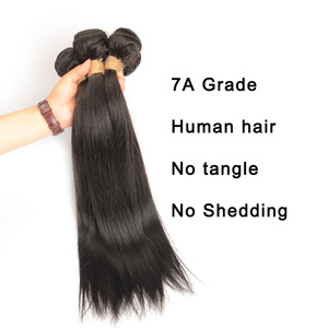 Can Be Dyed or Bleached Indian Human Hair Extention 100% Virgin Indian Silky Straight Hair