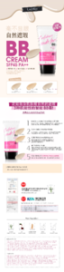 makeup moisture BB cream