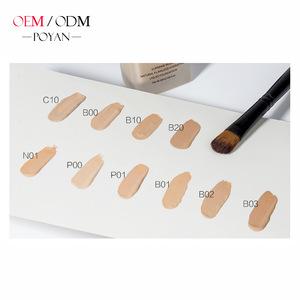 Makeup professional moisturizing lasting concealer light liquid foundation