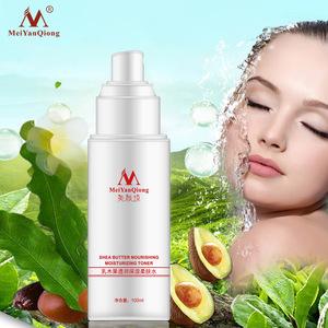 MeiYanQiong Skin Care Miracle Toner Nourishing Moisturizing Natural Organic Shea Butter Face Toner