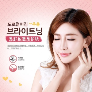 OEM HANCHAN gentle cleansing cotton cosmetic pad makeup remover wipes