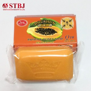 ROUSHUN Whitening Papaya&Honey skin soap