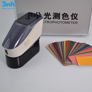 Shenzhen 3nh paint coating portable opacity meter color spectrophotometer