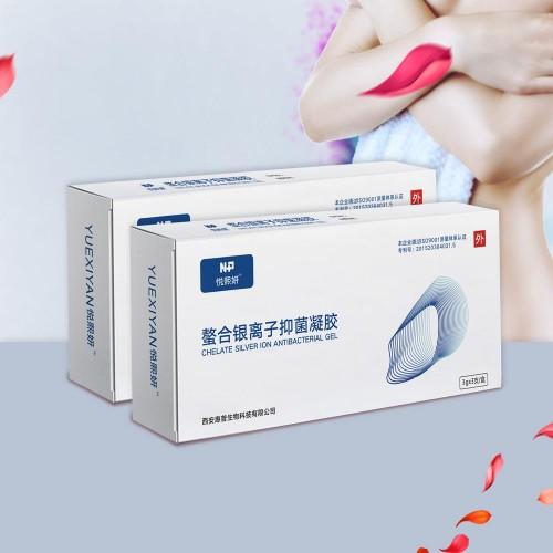 gynecological gel vagina Anti-inflammatory sterilization Chelate silver ion antibacterial gel