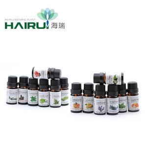 Aromatherapy diffuser essential oil 10ml 14-gife set