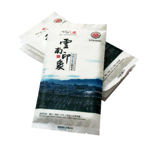 China Factory OEM Cleaning Restaurant Refeshing Wet Towel Dispenser