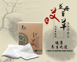 Chinese Foot Bath Soak Powder Mugwort-Herbal health lavipeditum (Green wormwood) body care powder